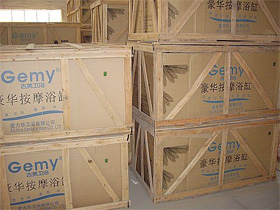 упаковка ванн Gemy состоит из 2-слойного гофрированного картона